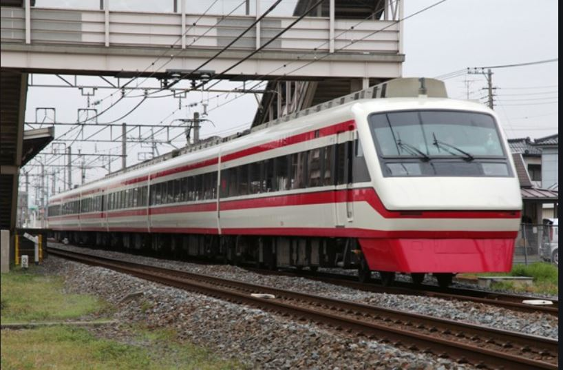 Limited Express Ryomo Line