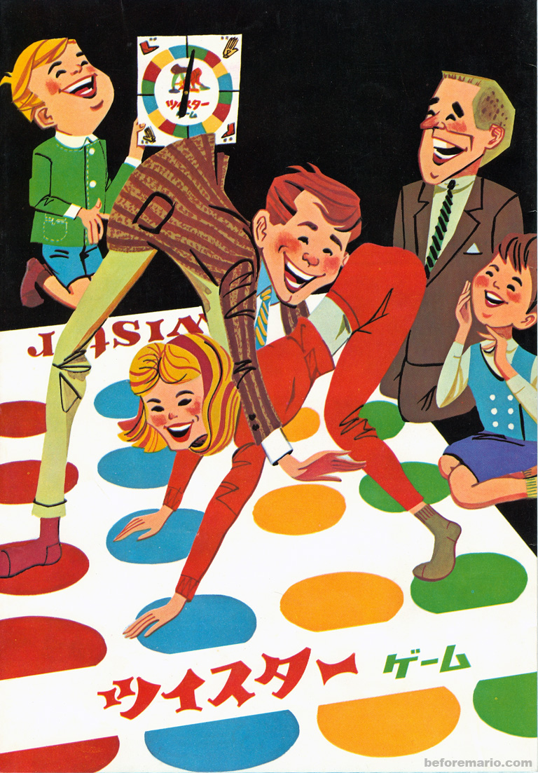 Similar World Famous Twister Game By Hasbro